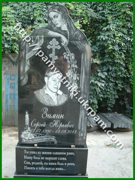 Памятники из гранита каталог фото цены в пскове изготовление надгробий памятников Муром