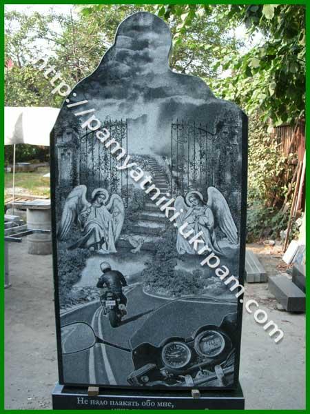 Заказать памятник Великие Луки памятники на могилу смоленское кладбище санкт-петербург
